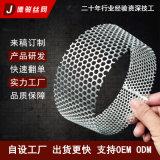 廠家訂製 不鏽鋼衝孔焊接小筒 304316衝孔網筒