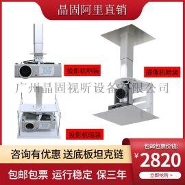 行程1-3米圆形投影机吊架电动遥控投影仪升降柱