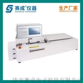 電子剝離試驗機_BLD-200H