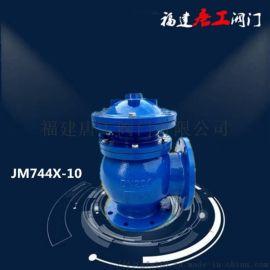 JM744X-10液動電磁隔膜角式快開排泥閥