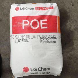 POE韩国LG化学 LC168 弹性体增韧