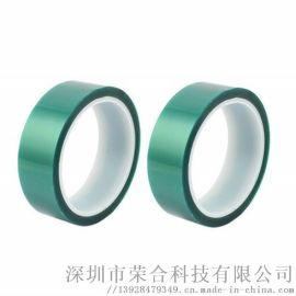 绿色PET高温胶带耐酸碱无残胶