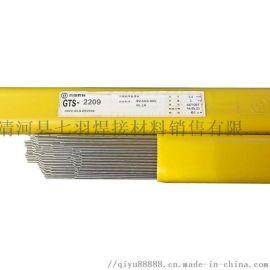 ER317氩弧焊不锈钢焊丝
