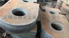 前洲钢板数控切割Q235B厚板下料钢板零割