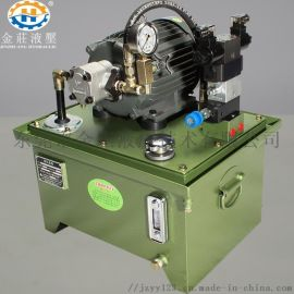 液压系统液压泵站2.2KW电机配叶片泵VP-20