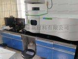纳米二氧化钛 金红石纳米氧化钛 VK-T60