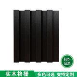 实木格栅板 背景墙格栅条实木长城板