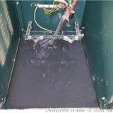 环网柜防凝露涂层封堵材料