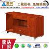 环保油漆实木贴面办公桌 海邦家具1830款办公桌