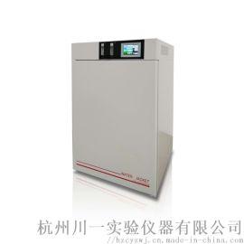水套式二氧化碳培养箱HH.CP-01W细菌培养设备
