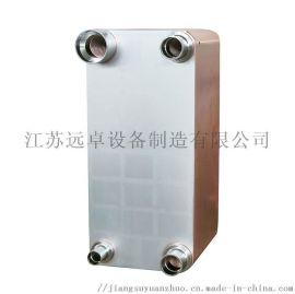 氟利昂水交换冷却器 板式蒸发器