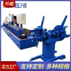 饮用水管焊管机组 不锈钢金属管成型焊管设备