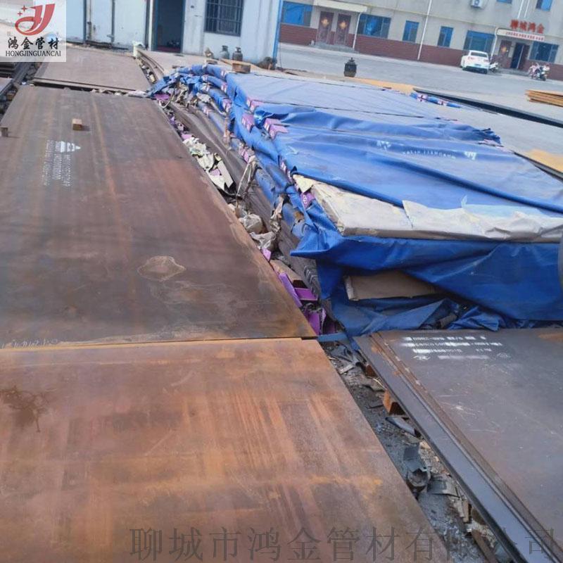廠家直銷Q420C鋼板Q420D鋼板