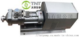 卫生级双螺杆泵,不锈钢双螺旋平行泵,双螺杆平行泵