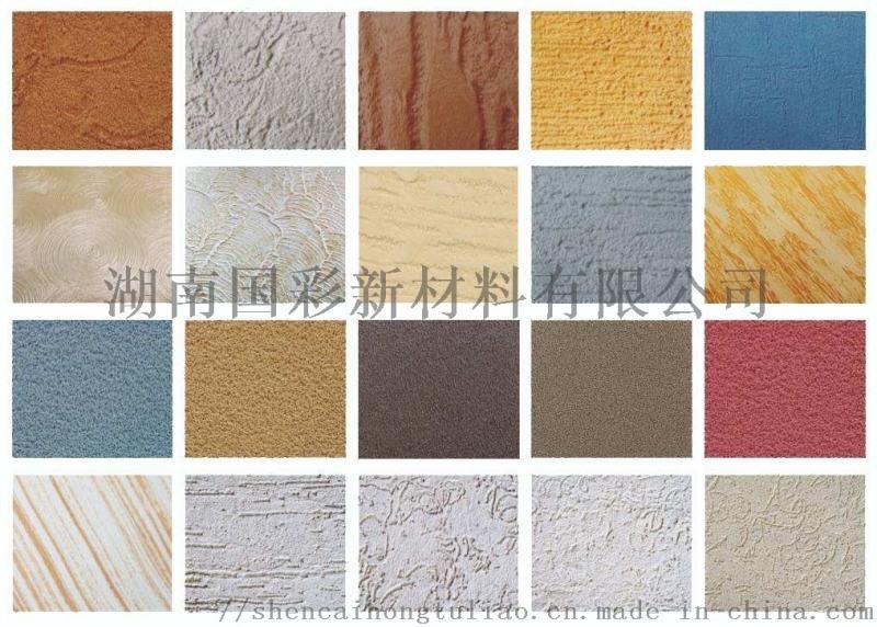 直供湖南国彩深彩虹品牌生态艺术壁材系列