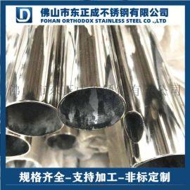 东莞304不锈钢管 不锈钢制品管规格齐全
