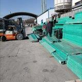 化工用玻璃鋼線纜槽盒穿線架橋架