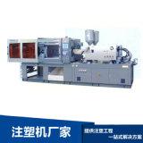 清双色注塑机 双色塑料注射成型机 HXS260