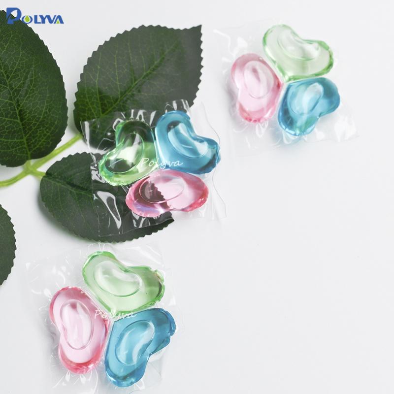 2021新款洗衣凝珠服裝店公司禮品定製