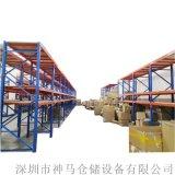 重型倉儲貨架,大型倉庫貨架,廣東貨架廠