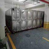 廠家螺栓式封閉水箱玻璃鋼儲存水膨脹水箱