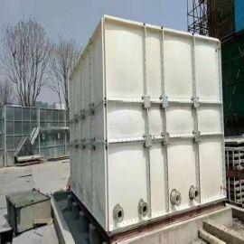 不锈钢316水箱玻璃钢保温水箱