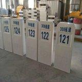 模壓玻璃鋼標識樁標樁標誌樁