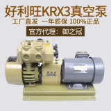 Orion好利旺真空泵維修 KRX3-P-V-03