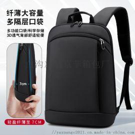 双肩包男士商务背包旅行休闲多功能14寸电脑包书包