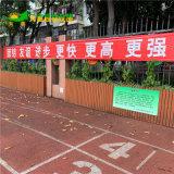 学校户外塑木花箱 广东天鑫园林塑木花箱