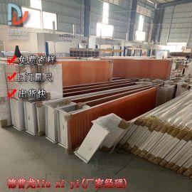 教育机构仿木纹铝蜂窝板 复合造型防火隔音铝板