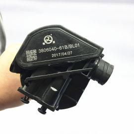 燃油感应器3806040-61B/BL01