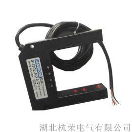 U型光电限位开关FC-U303-8