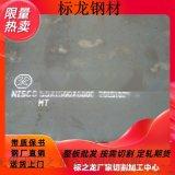 SA516GR70钢板切割,厚板加工,钢板数控切割