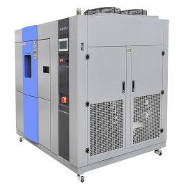 冷热温度冲击试验箱 超高温超低温冷热冲击试验机现货