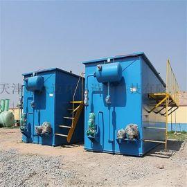 气浮机一体化污水处理设备