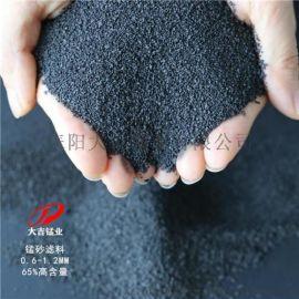 湖南厂家 天然锰砂滤料 过滤材料 净水处理
