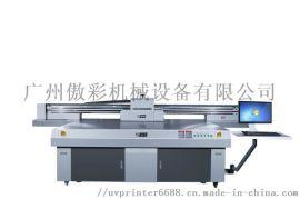 火热大理石材UV平板打印机