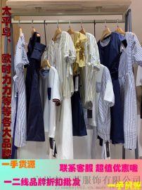 十三行 慕拉2020年夏款连衣裙 品牌折扣女装p发