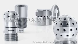 schlick双介质喷嘴930/3-0,8-MS