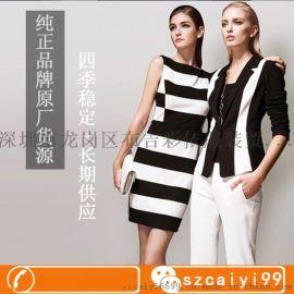 郑州千百惠品牌女装冬装