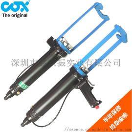 COX进口RBA310B双组份气动胶枪