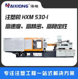 箱包插扣 塑胶背包卡扣子注塑机 HXM530-I