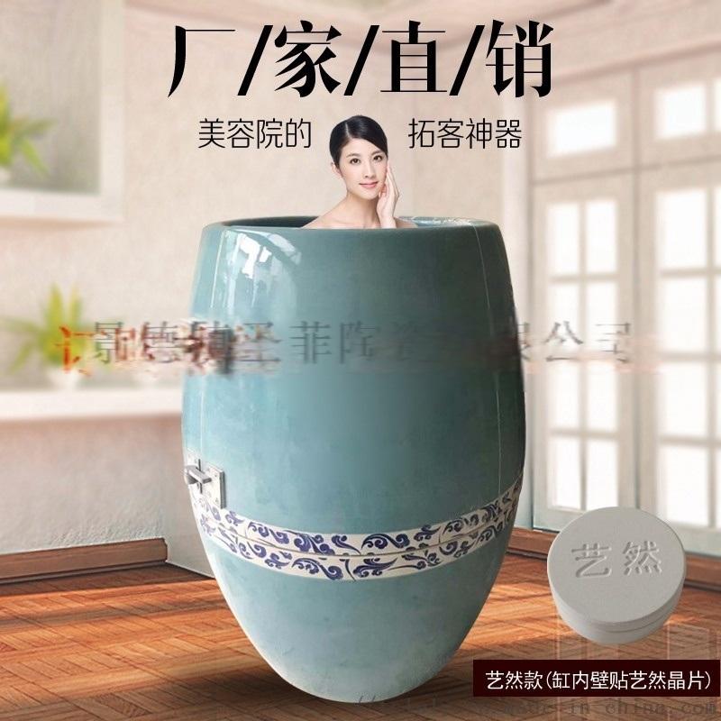 陶瓷圣菲活瓷能量缸养生瓮负离子熏蒸缸