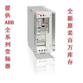 ABB变频器ACS55系列销售维修
