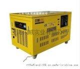 汽油發電機40千瓦工廠工地發電專用