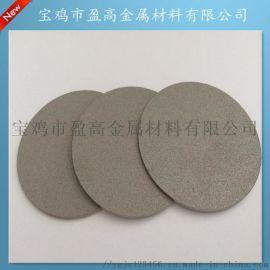 涂层荃材用多孔钛板,钛滤板