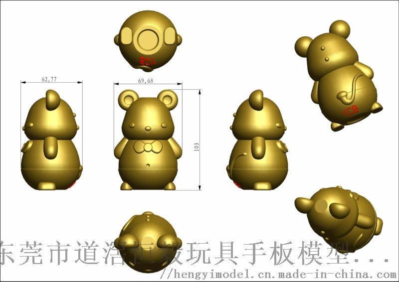 3D抄数,深圳3D抄数,广州3D抄数,佛山3D抄数