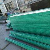 玻璃鋼聚氨酯管箱戶外管箱