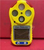 西寧四合一氣體檢測儀, 西寧氣體檢測儀